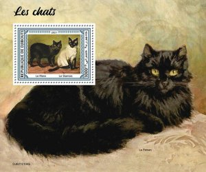 2021 Stamps of  DJIBOUTI CATS.