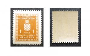 CROATIA STAMP 1942 - 43. SCOTT # O4. UNUSED