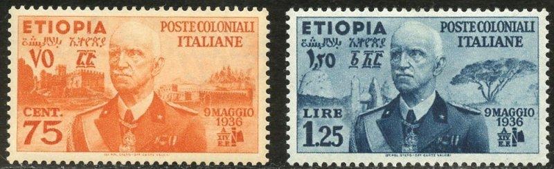 Ethiopia-Italian Occ. Scott N6-N7 Unused VFHOG - High values of set - SCV $72.00