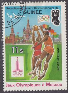 Guinea C150 Hinged CTO 1982 XXII Summer Olympic Games, Moscow
