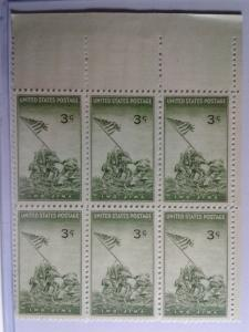 SCOTT # 929 MARINES- FLAG RAISING BLOCK OF 6 GEMS POST OFFICE FRESH