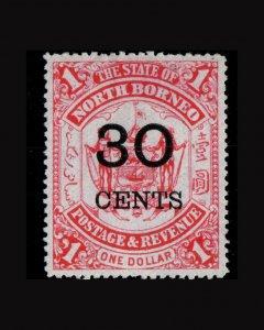 VINTAGE: BORNEO 1895 UNU BH SC# 77 $ 40 LT# VSANBORN1895-I
