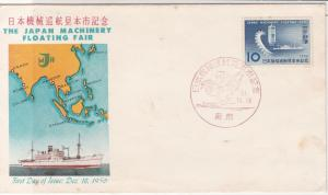 Japan 1956 Japan Machinery Floating Fair Boat Pic+Cancel Stamp FDC Cover Rf30904
