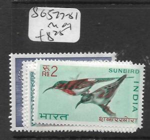 INDIA (P2602B)  BIRDS SG 577-81  MOG