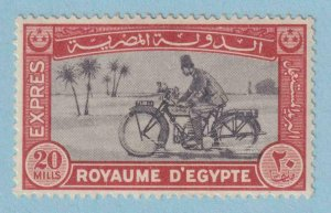 EGYPT E2 SPECIAL DELIVERY  MINT HINGED OG * NO FAULTS EXTRA FINE !