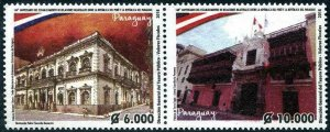 HERRICKSTAMP NEW ISSUES PARAGUAY Diplomatic Relations with Peru Pair