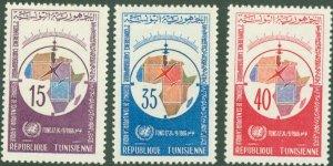 TUNISIA 464-66 MNH BIN$ 1.15