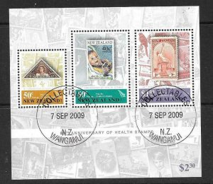 NEW ZEALAND SGMS3160 2009 HEALTH STAMPS FINE USED
