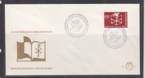 NETHERLANDS, 1964 Bible Society 15c. on First Day cover.