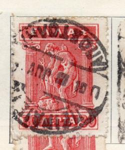 Greece 1912 Early Issue Fine Used 20l. 106363