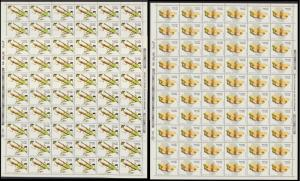 Brazil Moth Mantis Insects 2v in full sheets of 60 stamps SG#2279-2280
