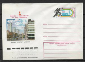 Russia/USSR 1980,Cachet Cover,Moscow'80   Olympics,Lenin Avenue.VF Unused