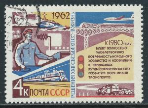 Russia, Sc #2671, Used