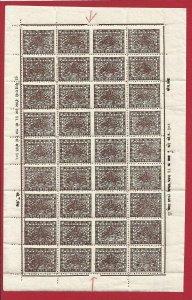 1941 Nepal, Sg N° 57 + 57a (x9) 2 P. Bruno MNH /Sheet Di 36 Specimen