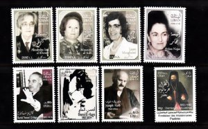 LEBANON- LIBAN MNH - LOT# 81715-E