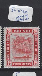 BRUNEI (P2309B) 8C  SG 84A   MOG