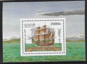 1997    LAOS  -  SG.  MS 1602  -  SAILING SHIPS  -  MNH