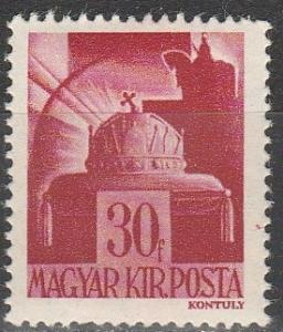 Hungary #613  F-VF Unused