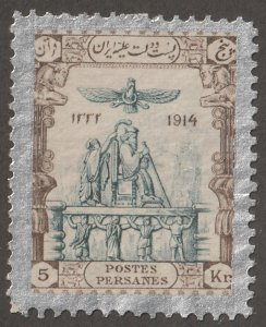 Persian stamp, Scott#573, hinged, 5KR, silver/brown, no gum, #G-61