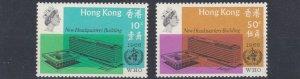 HONG KONG  1966  S G 237 - 238  WHO HEADQUATER  MNH