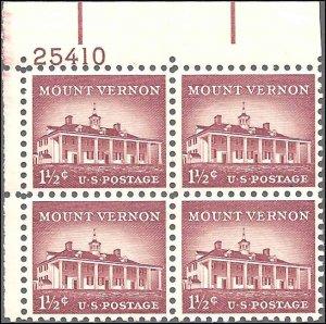 1032 Mint,OG,NH... Plate Block of 4... SCV $1.00
