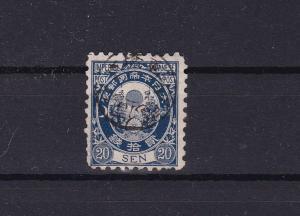 japan 1876 20 sen blue used stamp ref r14033