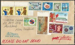 JAPAN 1992 aimail cover to New Zealand - nice franking.....................11828