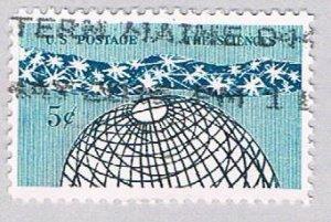 United States 5c Globe (AP117222)