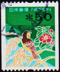 Japan. Date? 50y Fine Used
