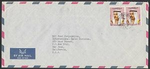 KUWAIT 1972 airmail cover to USA - ........................................29011