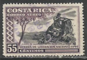 COSTA RICA C193 VFU P1064-2