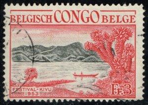 Belgian Congo #286 Kivu Festival; Used (2Stars)