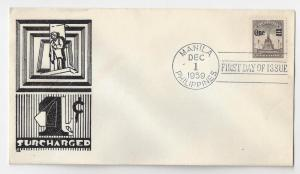 Philippines FDC 1959 Sc# 809 Surcharge Ovpt