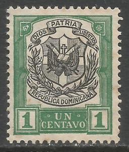 DOMINICAN REPUBLIC 179 VFU ARMS C402-3