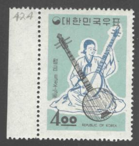 Korea Scott 424 MNH** from 1963 Musical Instrument set