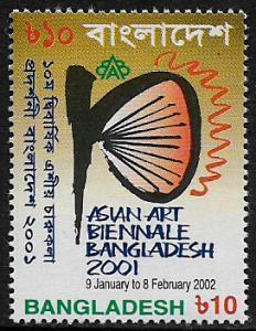 Bangladesh #645 MNH Stamp - Asian Art Biennale