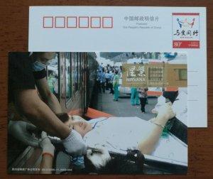 Medical first aid Train transfer,CN 09 First Anni. Album wenchuan earthquake PSC