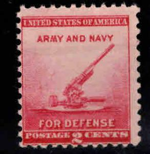 USA Scott 900 MNH** 2 cent red Army Navy stamp