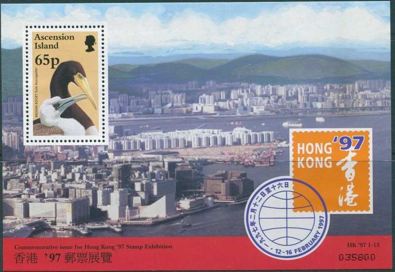 Ascension 1997 SG708 Hong Kong Stamp Exhibition Brown Booby MS MNH