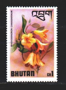 Bhutan. 1976. 638 from the series. Orchids flowers flora. MNH.