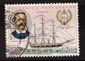 Angola  Scott 528 Used ship stamp