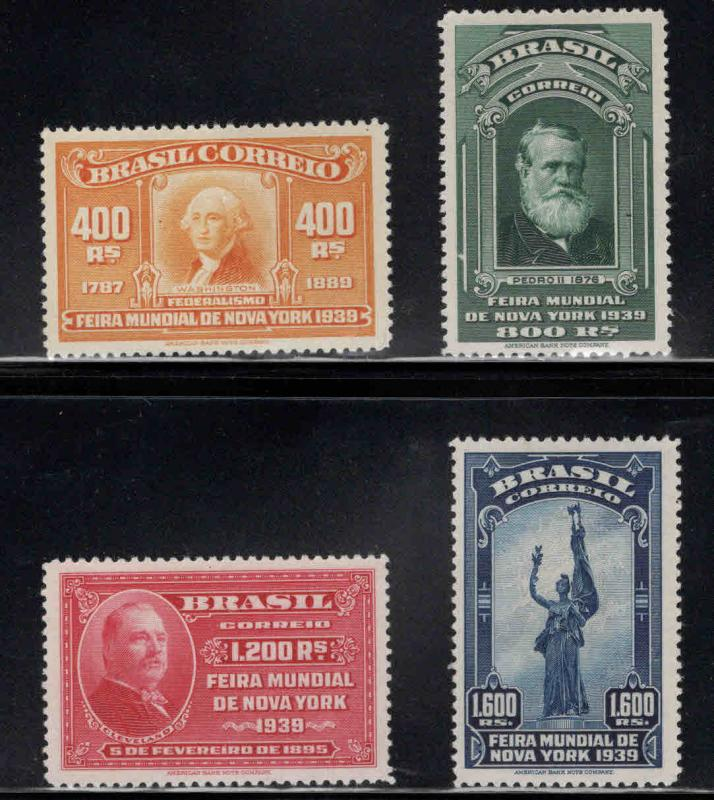 Brazil Scott 480-483 MH* 1939 New York Worlds Fair set