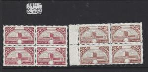 PAKISTAN (P1103B) 1990 OFFICIALS IN PERF BL OF 4 X2