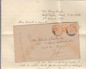 1956, Batu Gajah, Perak, Malaya to Nagoya, Japan W/Letter (30562)