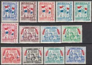 Paraguay #C233-45  MNH F-VF CV $3.25  (V4414L)