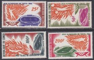 Congo People's Republic Sc #C20-C23 Mint VLH