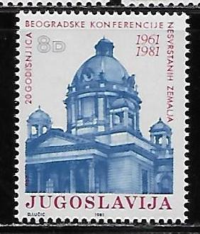 Yugoslavia 1542 Parliament Building single MNH