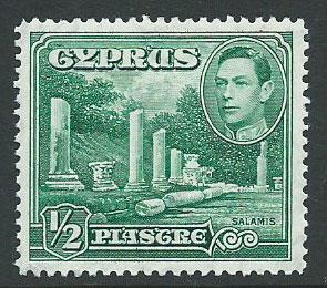 Cyprus SG 152 MVLH