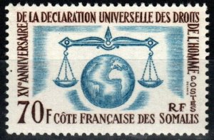 Somali Coast #300 MNH CV $8.50 (X974)