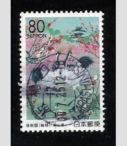 Japan #Z390